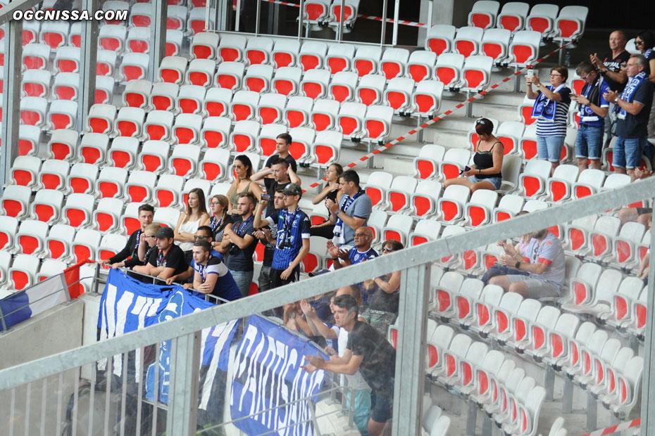 les supporters visiteurs